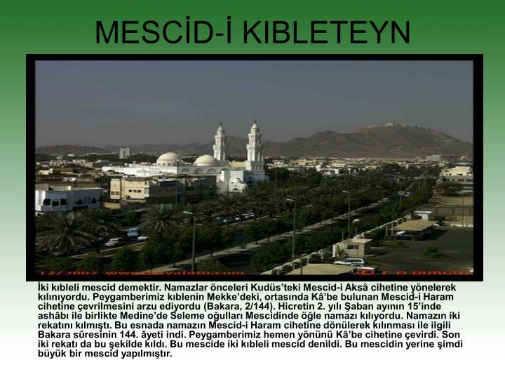 MESCİD-İ KIBLETEYN