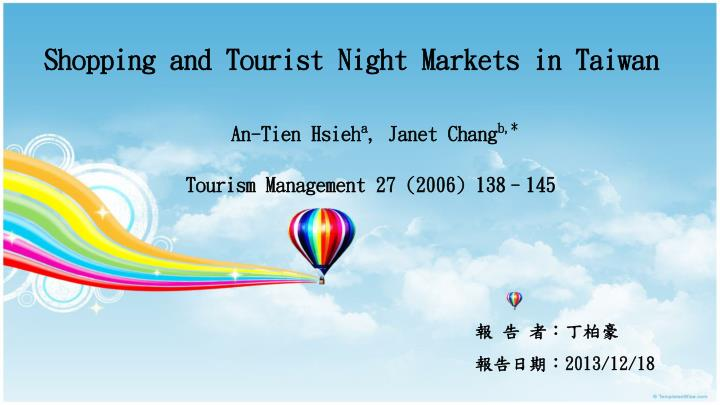Shopping and Tourist Night Markets in Taiwan