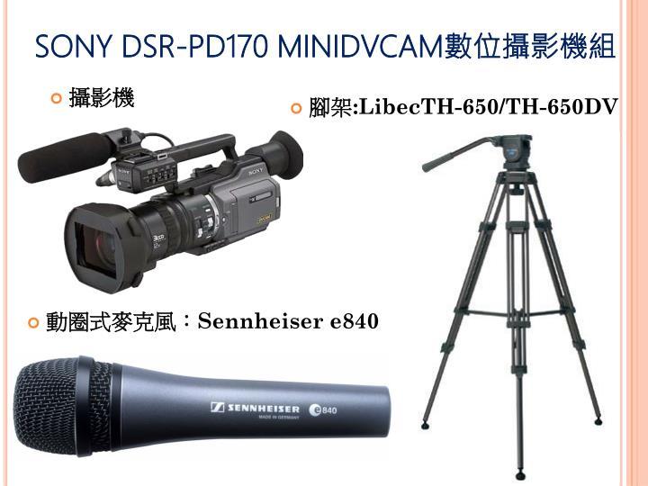 SONY DSR-PD170 MINIDVCAM