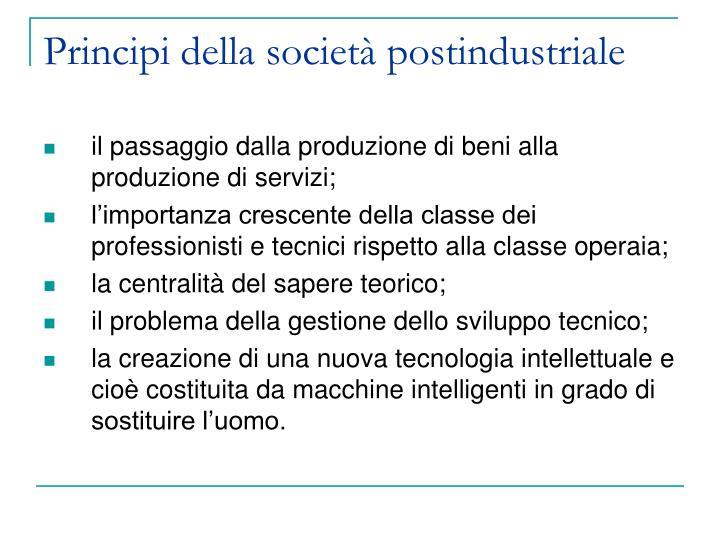 Principi della società postindustriale