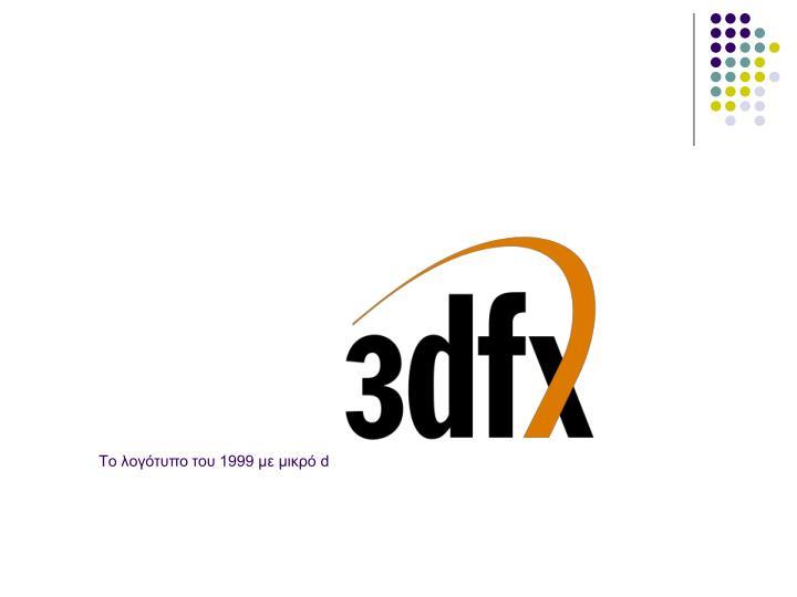 1999   d