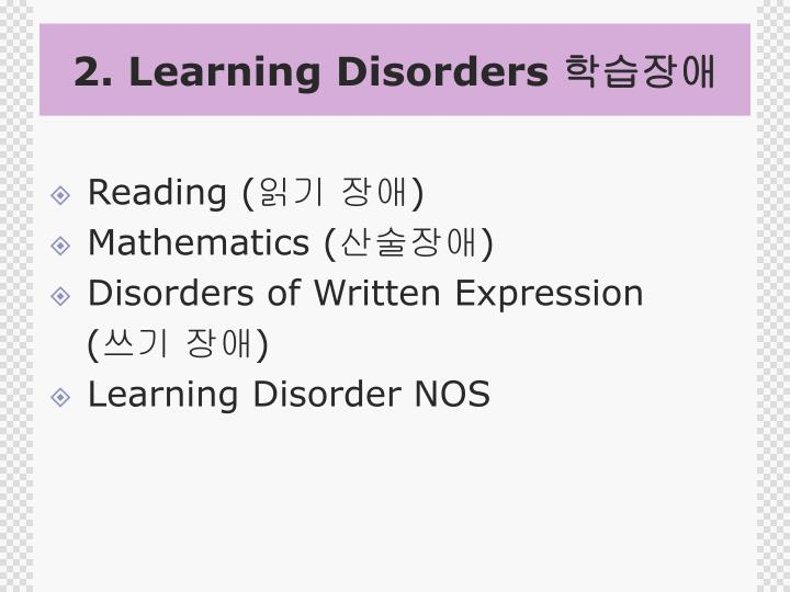 2. Learning Disorders