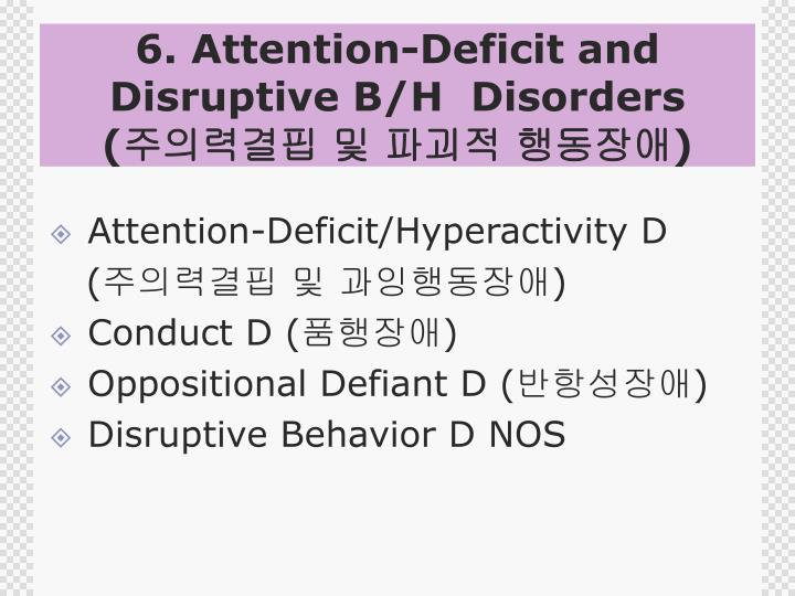 6. Attention-Deficit and