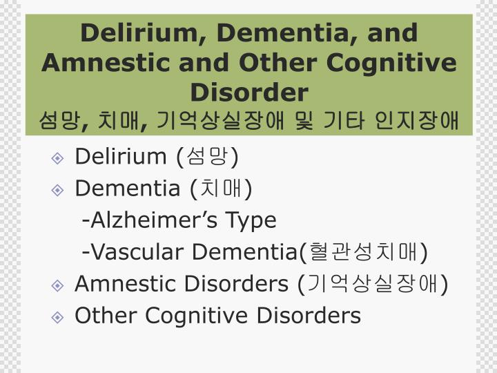 Delirium, Dementia, and Amnestic and Other Cognitive Disorder