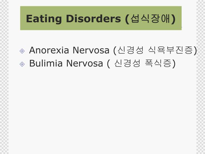 Eating Disorders (