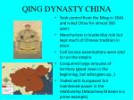 qing dynasty china