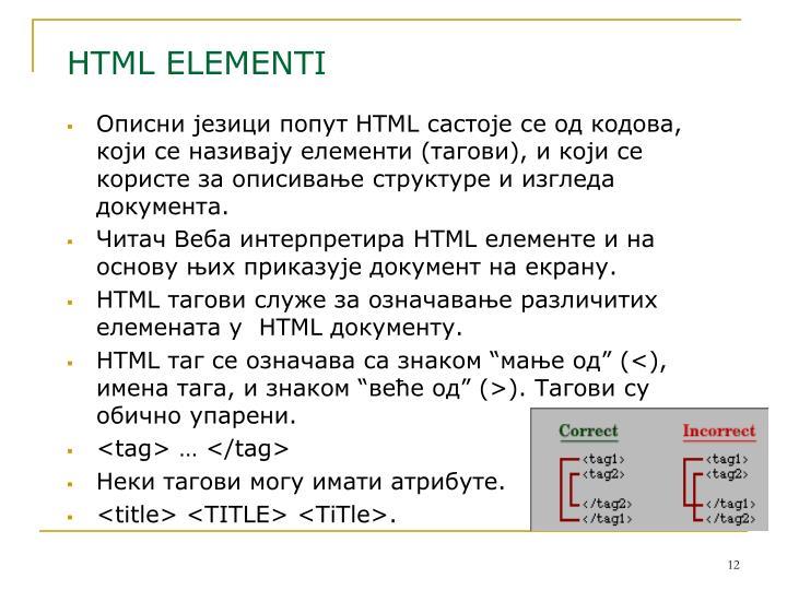 HTML ELEMENTI
