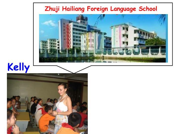 Zhuji Hailiang Foreign Language School