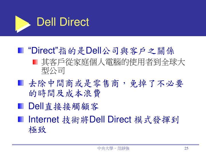 Dell Direct