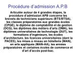 proc dure d admission a p b