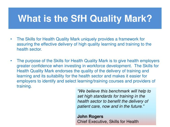 What is the sfh quality mark