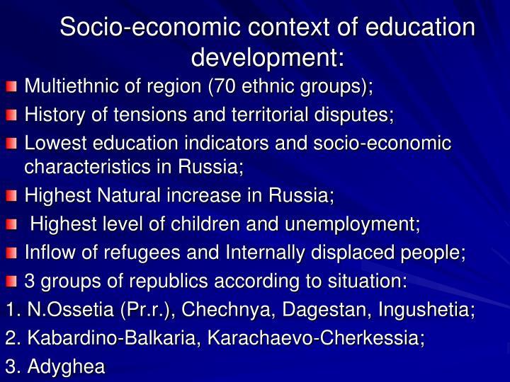 Socio-economic context of education development: