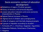 socio economic context of education development