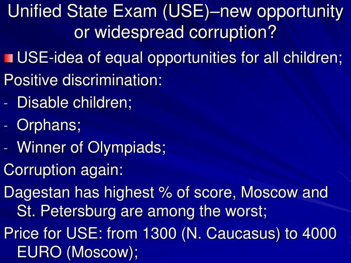 Unified State Exam (USE)–new opportunity or widespread corruption?