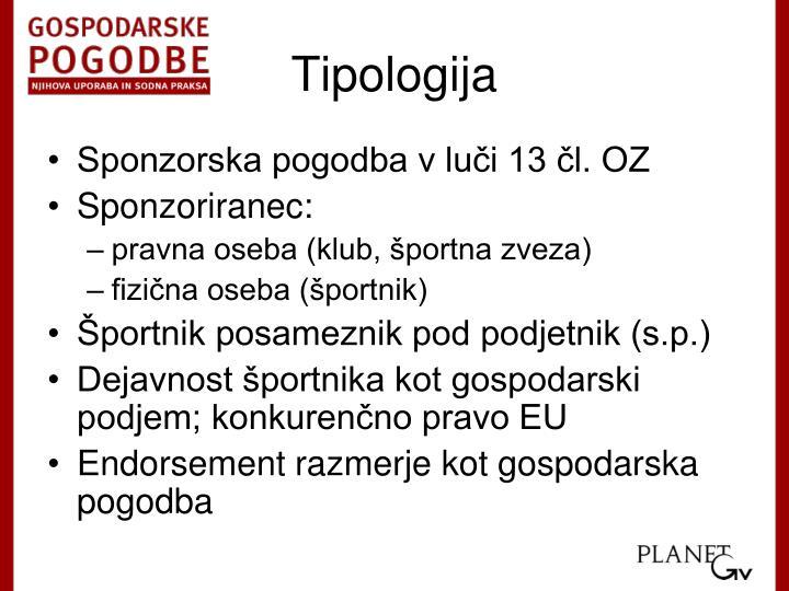 Tipologija
