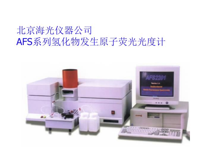 北京海光仪器公司