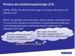 privacy als architectuurprincipe 2 3