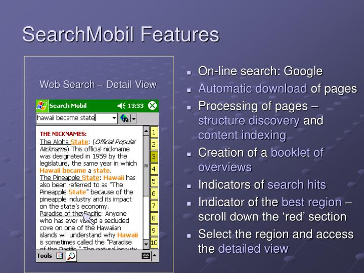SearchMobil Features