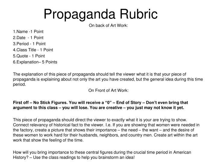 Propaganda Rubric