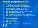 upnp forum mc structure