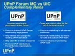 upnp forum mc vs uic complementary roles