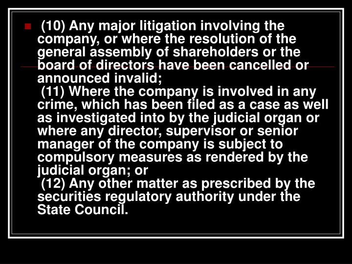(10) Any major litigation involving the company, or where the resolution of the general assembly of shareholders or the board of directors have been cancelled or announced invalid;