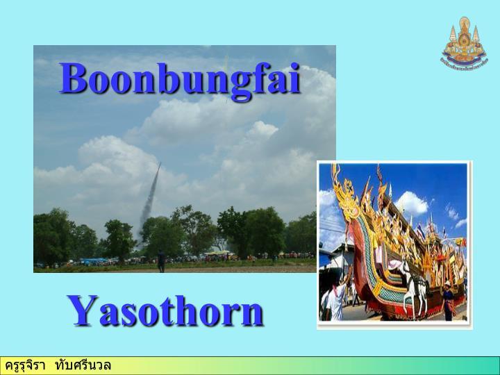 Boonbungfai