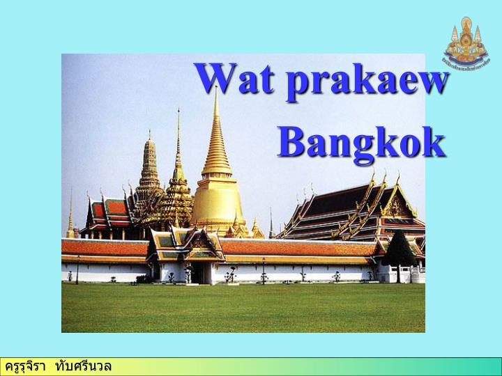 Wat prakaew