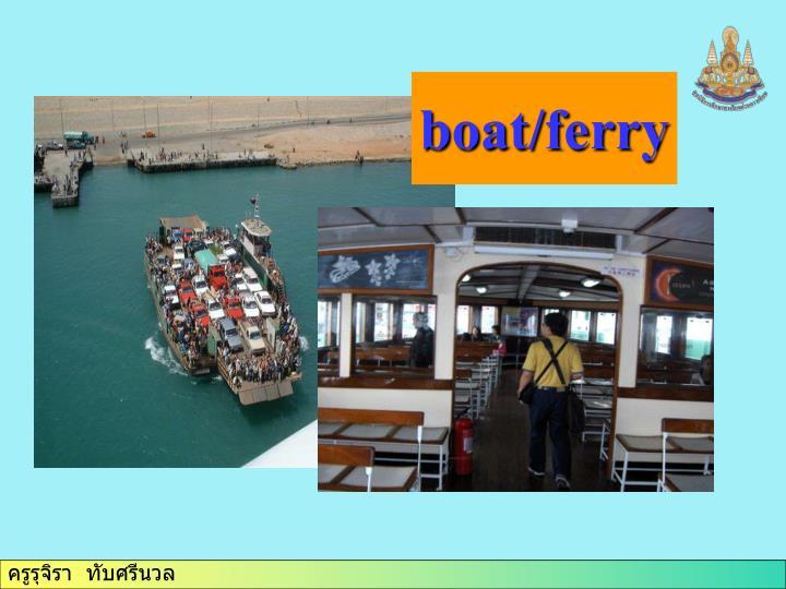 boat/ferry