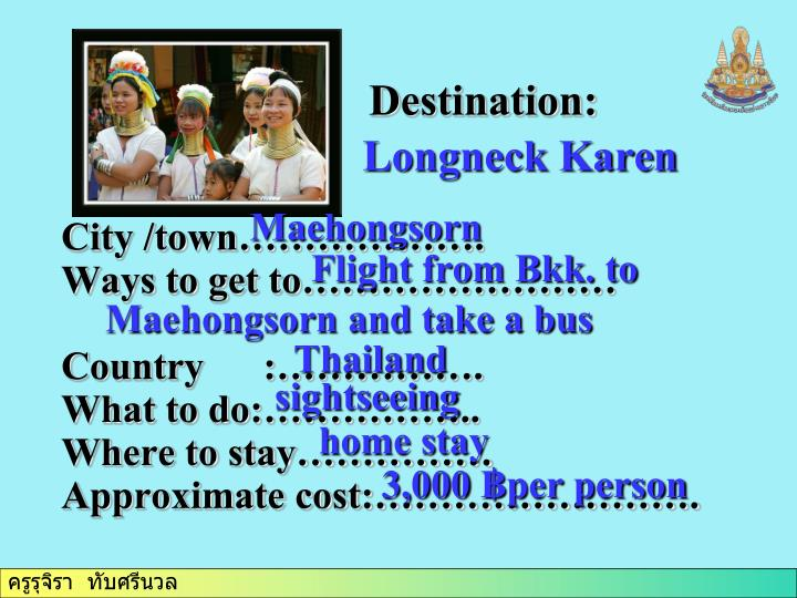 Destination: