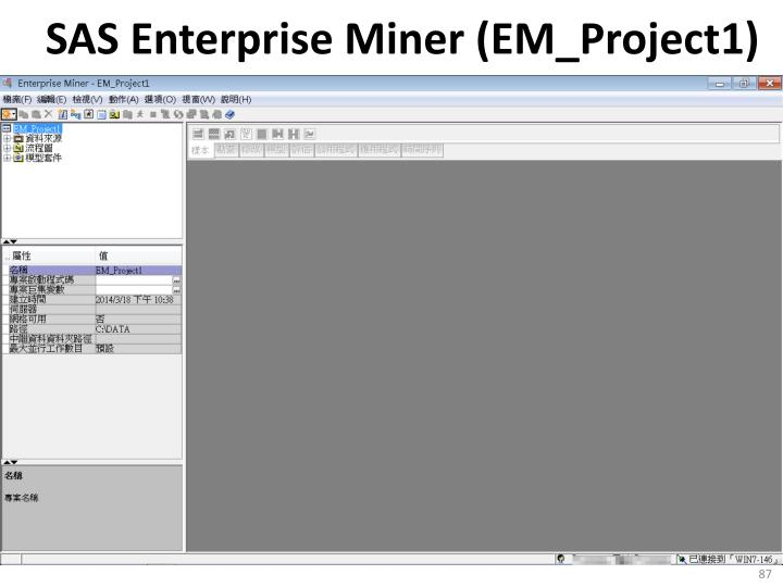 SAS Enterprise Miner (EM_Project1)