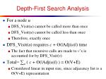 depth first search analysis