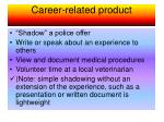career related product