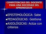 competencias del docente para una sociedad del aprendizaje