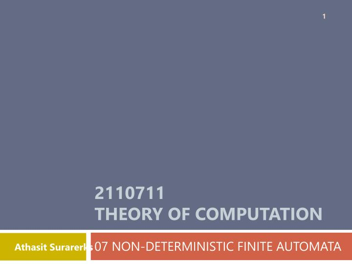 2110711 theory of computation