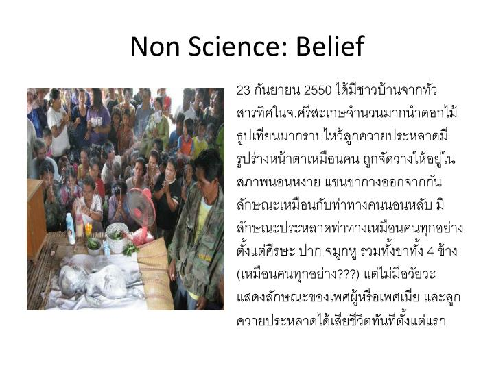 Non Science: Belief