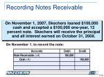 recording notes receivable