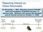 reporting interest on notes receivable