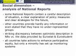 social dimension analysis of national reports