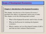 scope of development economics