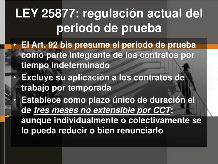 LEY 25877: regulación actual del periodo de prueba