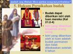 5 hukum pernikahan budak