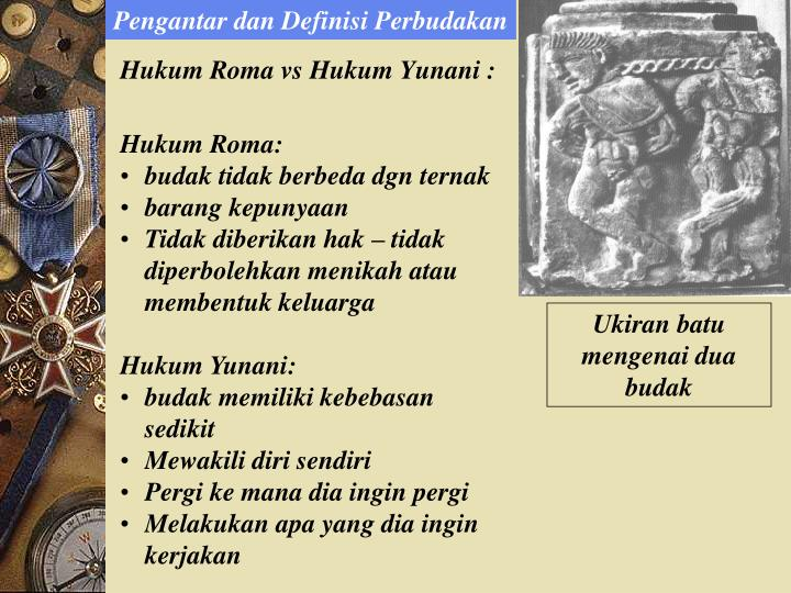 Hukum Roma vs Hukum Yunani :