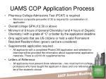 uams cop application process