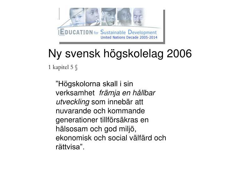 Ny svensk hgskolelag 2006