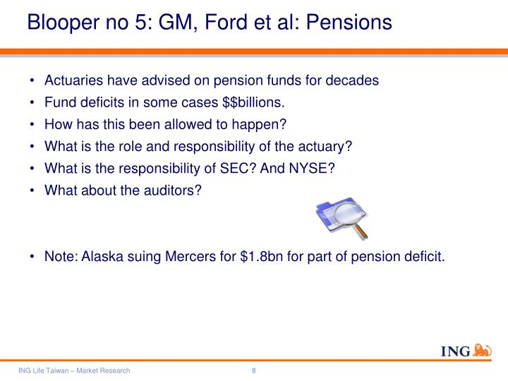 Blooper no 5: GM, Ford et al: Pensions