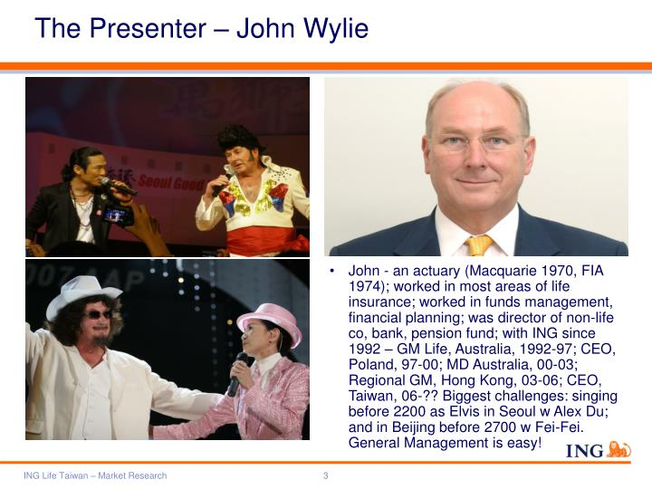 The presenter john wylie