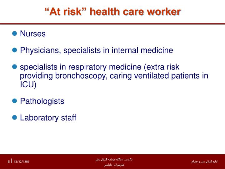 """At risk"" health care worker"