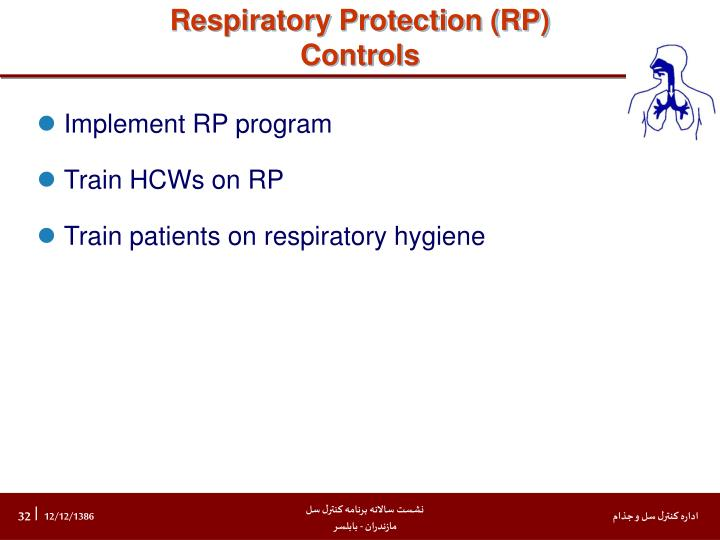 Respiratory Protection (RP)