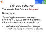 2 energy behaviour1